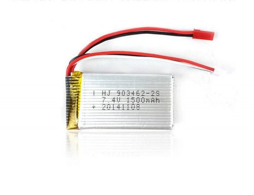 Akkumulátor WLtoys L969, L959, L979 -es táviránítós autóhoz 1500 mAh 7,4 volt