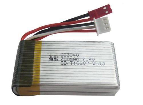 MJX X600 akkumulátor 7,4 volt 700 mAh